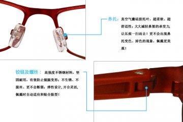 亚虎娱乐官网登入_佐罗ZOLO_Z6764 C5_红色高档合金+TR90_女士全框眼镜框