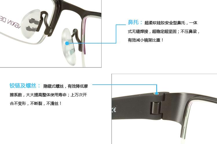 诚心_P9022 001_钛合金_黑色半框(奢品潮流)眼镜架