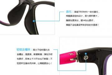 亚虎娱乐官网登入_真维斯_MX362 C7-8_TR90_黑色_超轻_女士全框眼镜框