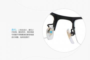 亚虎娱乐官网登入_精工SEIKO_HC-1004 19_纯钛_男士哑黑色商务半框眼亚虎娱乐中心pt