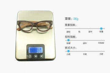 亚虎娱乐手机网页版_佐川藤井_7126D C03W_手造板材+纯木腿_潮人复古棕色全框眼镜框