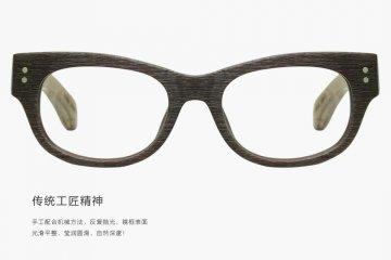 亚虎娱乐中心pt_佐川藤井_7126D C03W_手造板材+纯木腿_潮人复古棕色全框眼镜框