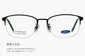 亚虎娱乐中心pt_福特FORD_9912 C1_男士黑色β钛半框眼亚虎娱乐中心pt