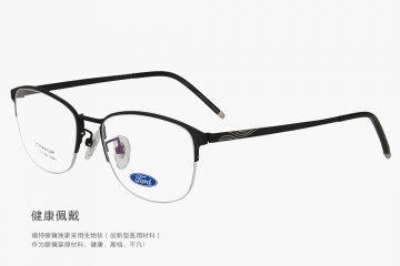 亚虎娱乐手机网页版_福特FORD_9912 C1_男士黑色β钛半框眼亚虎娱乐中心pt