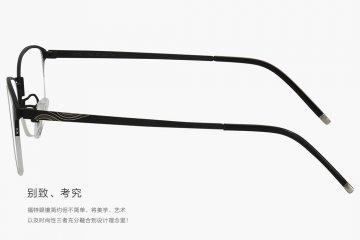 亚虎娱乐官网登入_福特FORD_9912 C1_男士黑色β钛半框眼亚虎娱乐中心pt