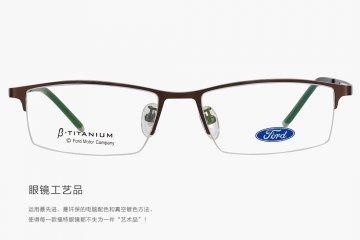 亚虎娱乐中心pt_福特FORD_9919 C3_男士咖啡色β钛半框眼亚虎娱乐中心pt