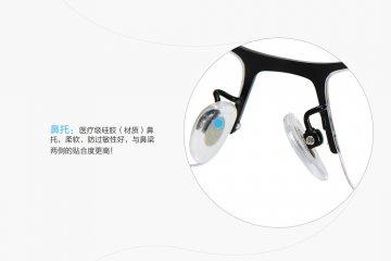 亚虎娱乐官网登入_福特FORD_9902 C1_男士黑色β钛半框眼亚虎娱乐中心pt