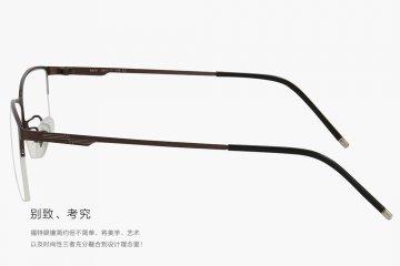 亚虎娱乐官网登入_福特FORD_9906 C3_男士咖色β钛半框眼亚虎娱乐中心pt