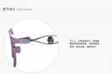 亚虎娱乐手机网页版_雅格奥斯_A6060 C22_女士紫色高档合金_全框眼亚虎娱乐中心pt