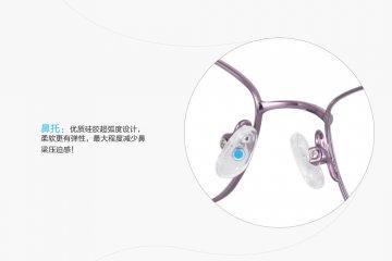 亚虎娱乐官网登入_雅格奥斯_A6060 C22_女士紫色高档合金_全框眼亚虎娱乐中心pt