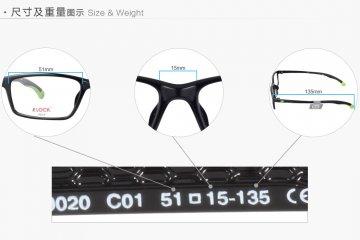 亚虎娱乐中心pt_新百伦_NB09020 C01_TR90_黑色_男士全框运动眼镜框