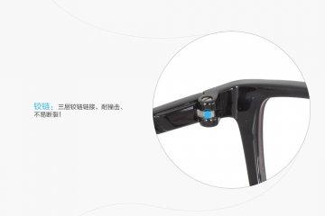 亚虎娱乐官网登入_新百伦_NB09020 C01_TR90_黑色_男士全框运动眼镜框