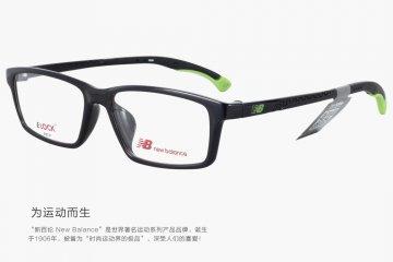 亚虎娱乐手机网页版_新百伦_NB09020 C01_TR90_黑色_男士全框运动眼镜框