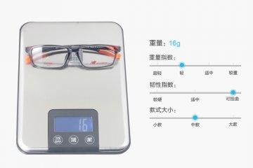 亚虎娱乐手机网页版_新百伦_NB09022 C03_TR90_灰色_男士全框运动眼镜框