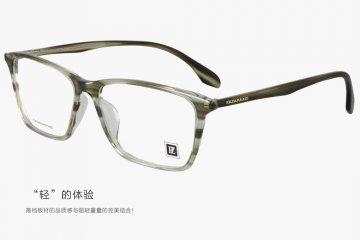 亚虎娱乐手机网页版_派柏雷兹_7145A/F C3_超轻板材_潮人时尚男女通用透渐变绿色全框眼镜框