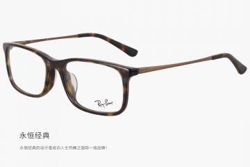 亚虎娱乐手机网页版_雷朋Ray-Ban_5342D 2012_高级精品板材_玳瑁色_男女通用弹簧腿全框眼镜框