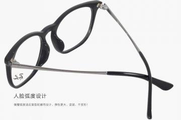亚虎娱乐中心pt_亚虎娱乐手机网页版_亚虎娱乐官网登入_雷朋Ray-Ban_5349D 2000_高级精品板材_黑色_男女通用全框眼镜框