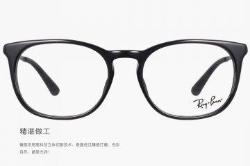 亚虎娱乐中心pt_雷朋Ray-Ban_5349D 2000_高级精品板材_黑色_男女通用全框眼镜框