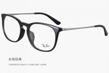 亚虎娱乐手机网页版_雷朋Ray-Ban_5349D 2000_高级精品板材_黑色_男女通用全框眼镜框