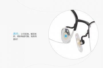 亚虎娱乐官网登入_精工SEIKO_HC1015 167_β钛_男士亮黑色商务半框眼亚虎娱乐中心pt