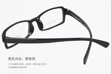 亚虎娱乐中心pt_亚虎娱乐手机网页版_亚虎娱乐官网登入_可拉斯Class(韩国)_TR9118 C1_TR90_超轻男士亮黑色眼镜框