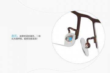 亚虎娱乐官网登入_诚心_P8398 003_钛合金_男士咖啡色半框(奢品潮流)眼亚虎娱乐中心pt