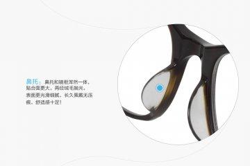 亚虎娱乐官网登入_佐川藤井_50152 C02_手造板材+高级合金_潮人复古玳瑁色全框眼镜框