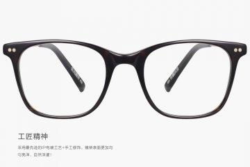 亚虎娱乐中心pt_佐川藤井_50152 C02_手造板材+高级合金_潮人复古玳瑁色全框眼镜框