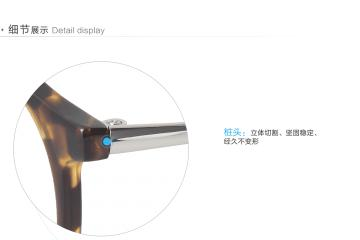 亚虎娱乐手机网页版_三木_SM-22029 C2_手造板材+高级合金_潮人复古玳瑁色全框眼镜框