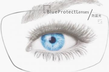 亚虎娱乐手机网页版_德国蔡司1.6钻立方防蓝光非球面镜片