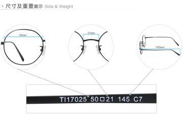 亚虎娱乐中心pt_佐川藤井_TI17025 C7_精品系列_高档纯钛_潮人复古黑色全框眼镜框