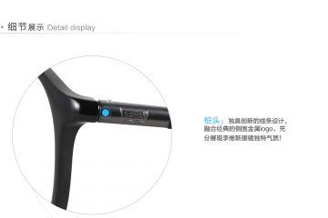 亚虎娱乐手机网页版_李维斯_LS03078 C01_TR90_黑色_男女通用全框眼镜框