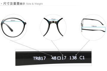亚虎娱乐中心pt_可拉斯Class(韩国)_TR817 C1_TR90_超轻女士亮黑色眼镜框