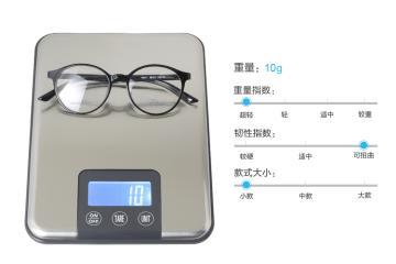 亚虎娱乐手机网页版_可拉斯Class(韩国)_TR817 C1_TR90_超轻女士亮黑色_平光防蓝光眼镜(含明月防蓝光镜片)