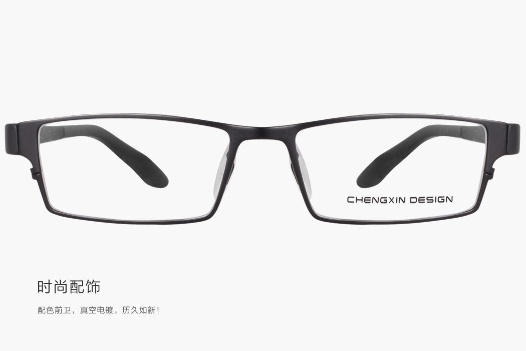 诚心_8377 001_钛合金_黑色全框(奢品潮流)眼镜架