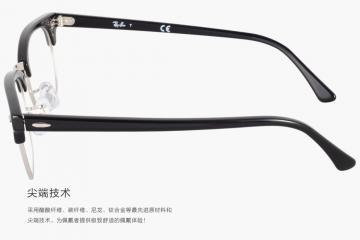 亚虎娱乐官网登入_雷朋Ray-Ban_RB5154 2000_高级精品板材_黑色_全框弹簧腿眼镜框