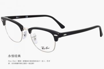 亚虎娱乐手机网页版_雷朋Ray-Ban_RB5154 2000_高级精品板材_黑色_全框弹簧腿眼镜框