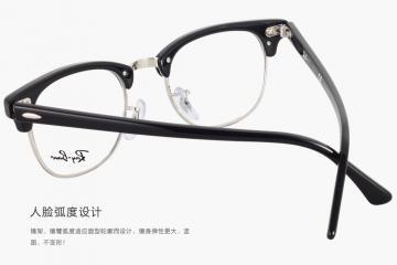 亚虎娱乐中心pt_亚虎娱乐手机网页版_亚虎娱乐官网登入_雷朋Ray-Ban_RB5154 2000_高级精品板材_黑色_全框弹簧腿眼镜框