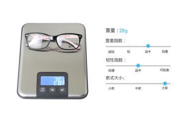 亚虎娱乐手机网页版_雷朋Ray-Ban_RB5228F 5014_高级精品板材_外黑内白_全框眼镜框