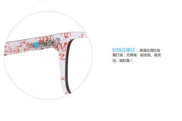 亚虎娱乐中心pt_亚虎娱乐手机网页版_亚虎娱乐官网登入_雷朋Ray-Ban_RB5228F 5014_高级精品板材_外黑内白_全框眼镜框