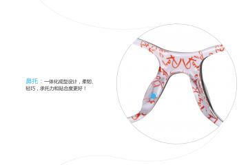 亚虎娱乐官网登入_雷朋Ray-Ban_RB5228F 5014_高级精品板材_外黑内白_全框眼镜框