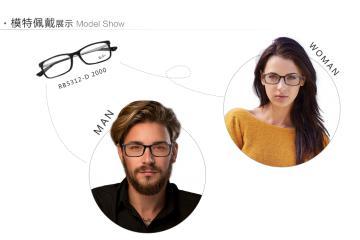 亚虎娱乐官网登入_雷朋Ray-Ban_5312D 2000_高级精品板材_黑色_全框眼镜框