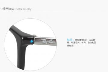 亚虎娱乐手机网页版_雷朋Ray-Ban_5312D 2000_高级精品板材_黑色_全框眼镜框