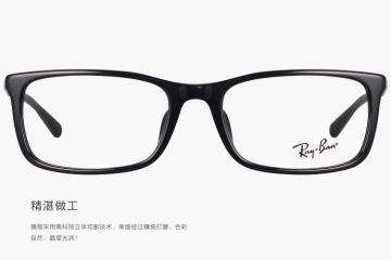 亚虎娱乐中心pt_雷朋Ray-Ban_5312D 2000_高级精品板材_黑色_全框眼镜框