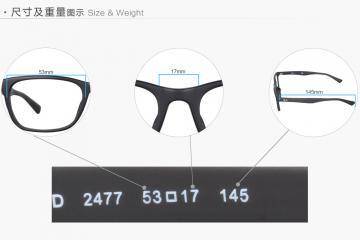 亚虎娱乐中心pt_雷朋Ray-Ban_RB5315D 2477_高级精品板材_哑黑色_全框眼镜框