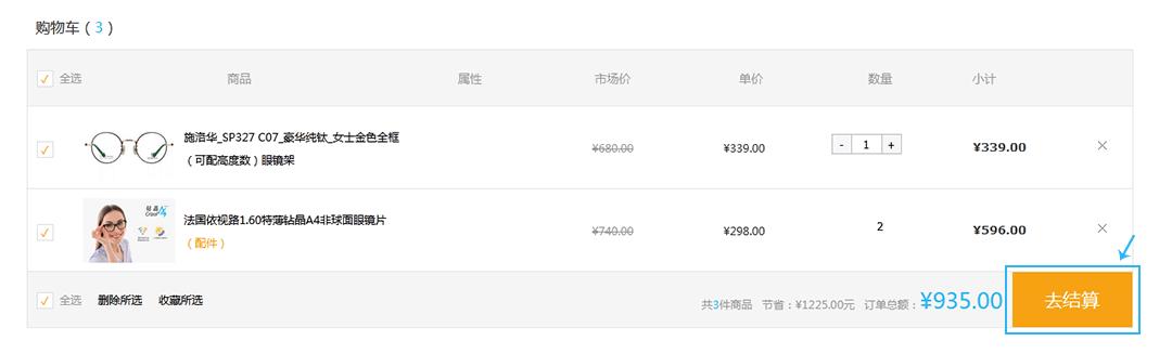 亚虎娱乐中心pt_亚虎娱乐手机网页版_亚虎娱乐官网登入_配镜流程