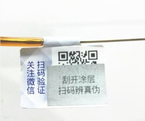 亚虎娱乐中心pt_亚虎娱乐手机网页版_亚虎娱乐官网登入_精工眼镜