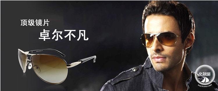 亚虎娱乐手机网页版_菲尔莱丹亚虎娱乐 菲尔莱丹正品亚虎娱乐