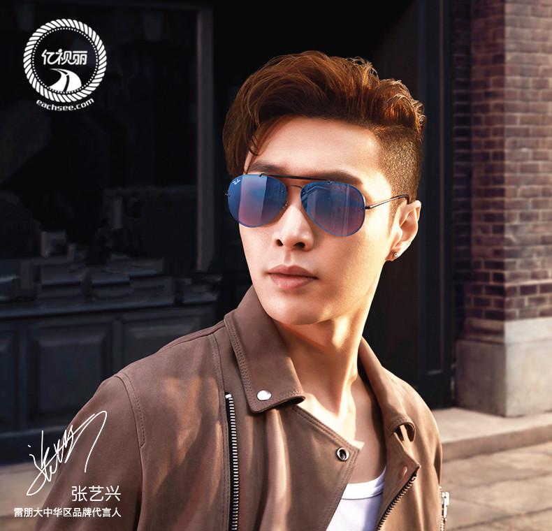 亚虎娱乐手机网页版_网上配镜