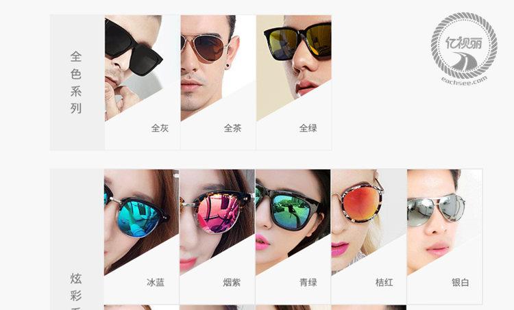 亚虎娱乐中心pt_亚虎娱乐手机网页版_亚虎娱乐官网登入_近视亚虎娱乐 正品近视亚虎娱乐